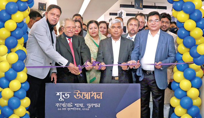 Bengal Commercial Bank opens corporate branch at Gulshan