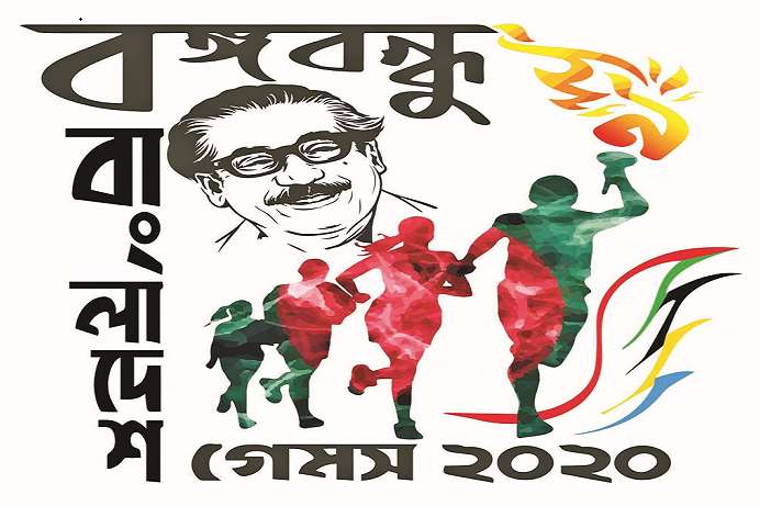 Bangladesh Games to go on as planned, says BOA