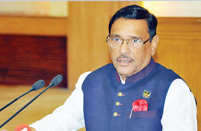 Polls will be held in due time as per constitution: Quader