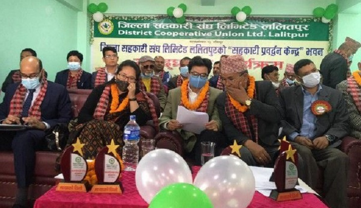 Co-operative Promotion Centre built with India's aid inaugurated in Nepal