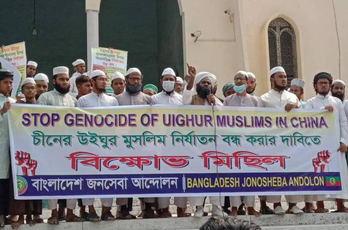 Bangladesh's Islamist groups stage protest over persecution of Uyghur Muslim in China