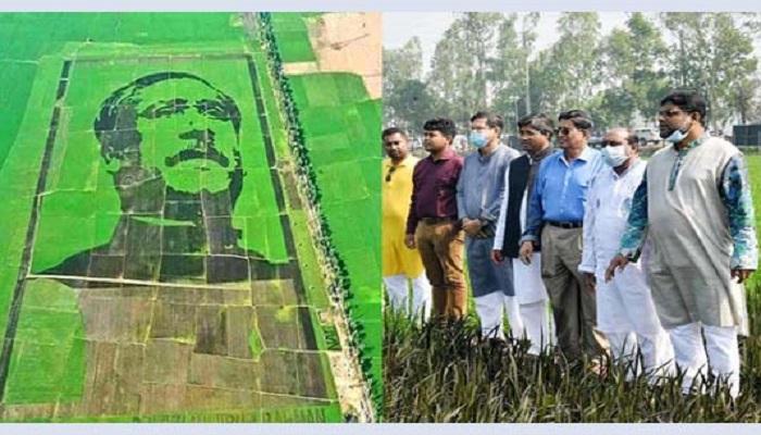 Shasyachitre Bangabandhu to inspire everyone with ideals of Bangabandhu: Agro Minister