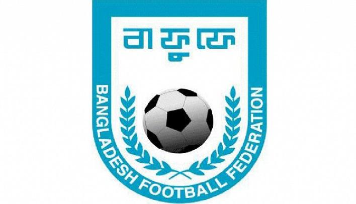 Former footballer Iqbal named new Bangladesh manager