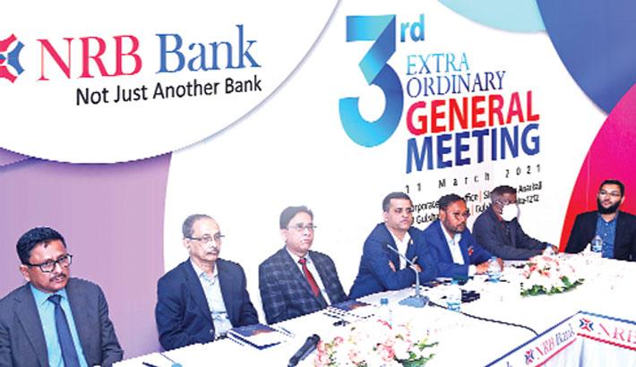 NRB Bank holds 3rd EGM