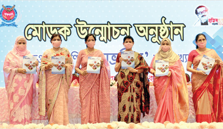 BAFWWA celebrates Int'l Women's Day