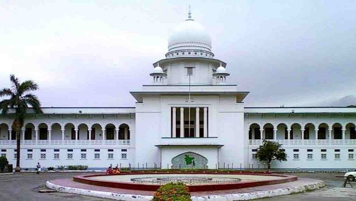 Educational institutions must abide by constitution, law: HC