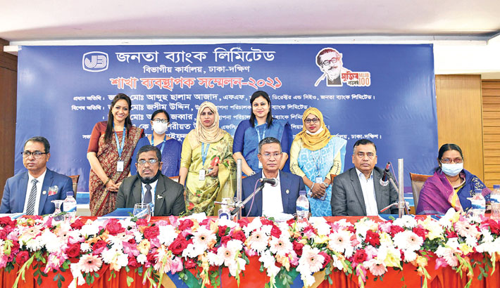 JBL's branch managers' confce held