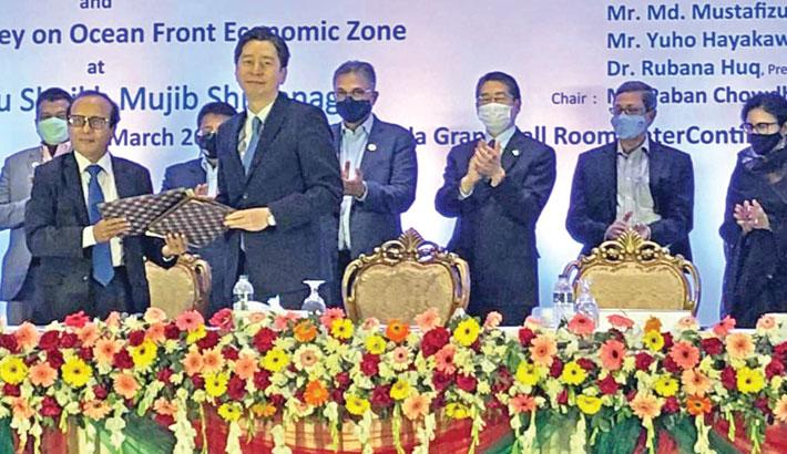JICA to assist in ocean front economic zone dev