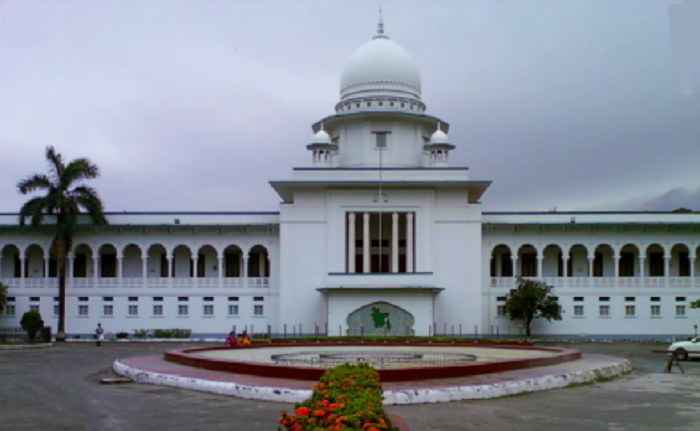 HC rejects plea to defer 41st BCS preliminary exam