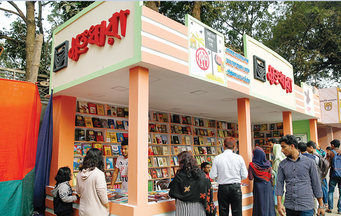 Amar Ekushey Book Fair begins on Thursday