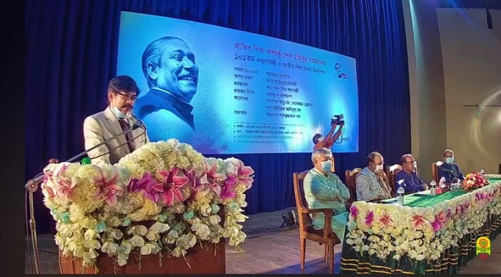 Rashid Askari delivers keynote speech on Bangabandhu & Bangladesh in Dhaka
