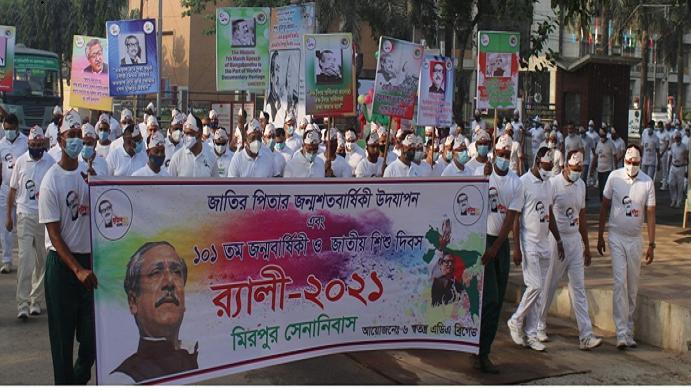 Bangladesh Army celebrates 101st birth anniversary of Bangabandhu