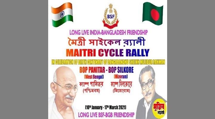 BSF Maitri Cycle Rally reaches Silkore, Mizoram