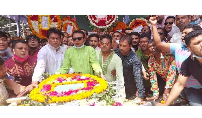 Swechchhasebak League pays tribute to Bangabandhu