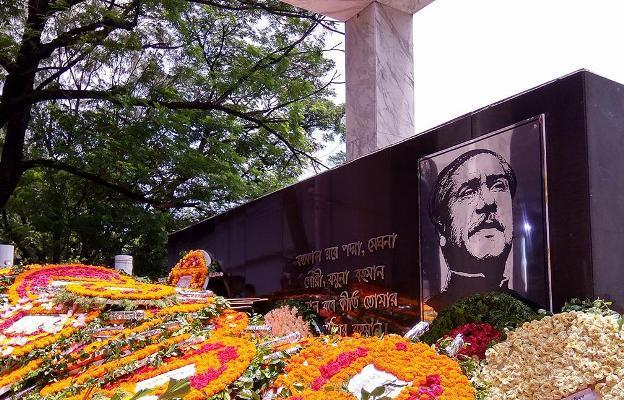 Celebration of 50 yrs of Independence, birth centenary of Bangabandhu begins