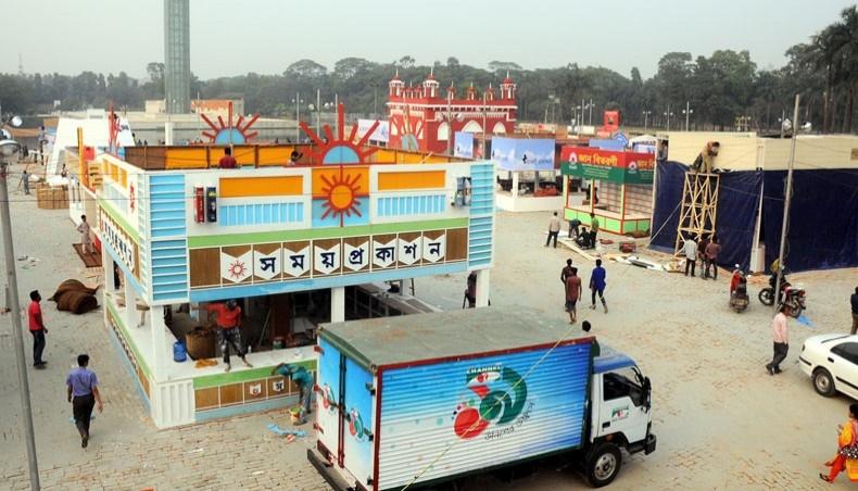 PM to open Amar Ekushey Book Fair today