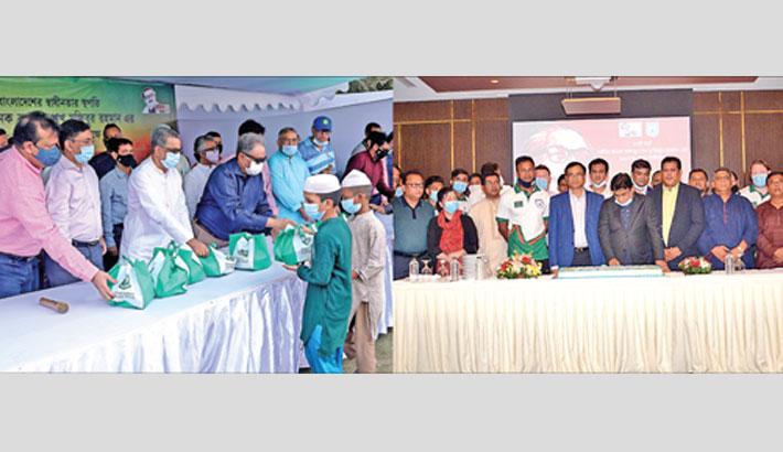 Sports fraternity celebrates Bangabandhu's birth anniv