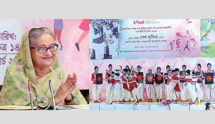 Working for children's better future: PM