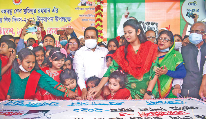 Nation celebrates Bangabandhu's birth anniv