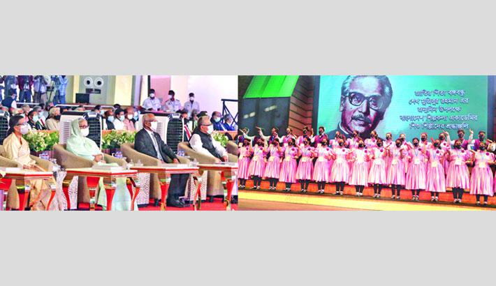 Grand national celebrations begin