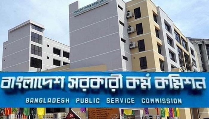 41st BCS preliminary examination held