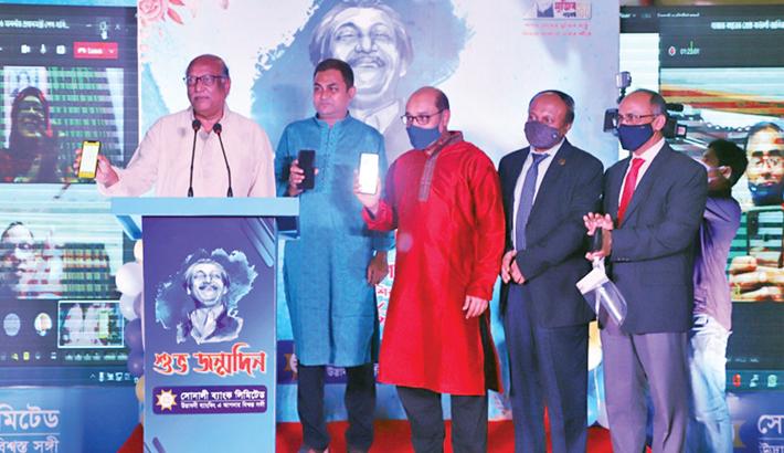 Sonali Bank launches eWallet