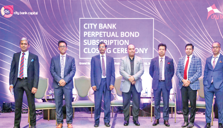 City Bank holds subscription closing of Tk4bn perpetual bond