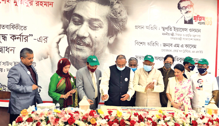Marking the birth centenary of Bangabandhu