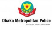 Four senior police officials transferred