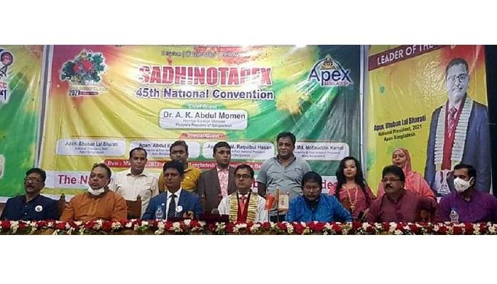 A 17-strong body of Apex Bangladesh led by national president Bhubon Lal Bharoti takes oath
