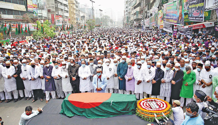 Moudud Ahmed laid to rest