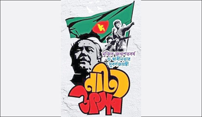 10-day theatre fest underway at Bangladesh Mahila Samity