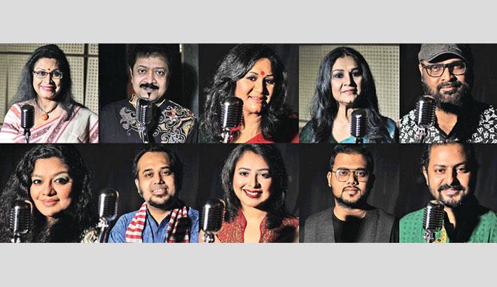 Ten singers lend voice to 'O Amar Desher Mati'