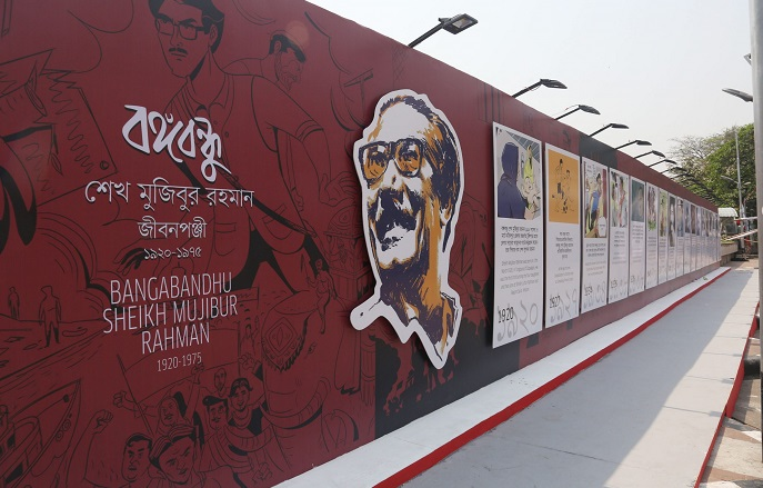 Bangabandhu centenary celebration theme of Monday 'Banglar Mati, Amar Mati'