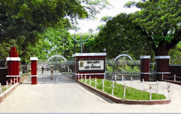 CUET student arrested for 'hurting religious sentiment' on Facebook