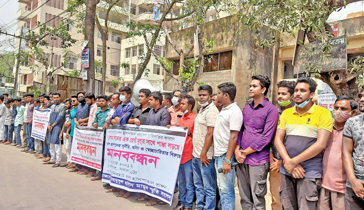 People protest for transfusion of wrong blood group