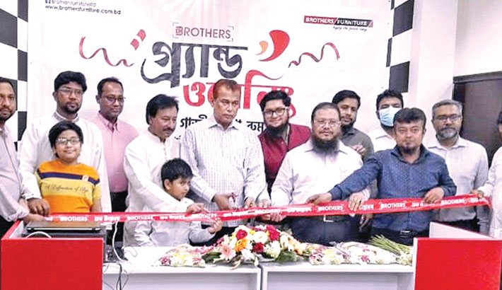 Brothers Furniture opens showroom in Gazipur