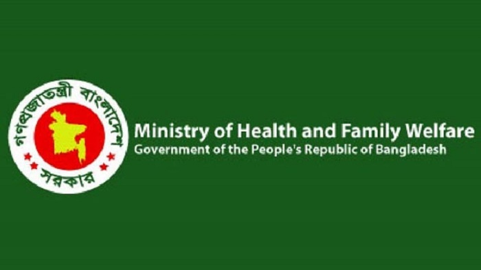 News on general holiday baseless: Health Ministry