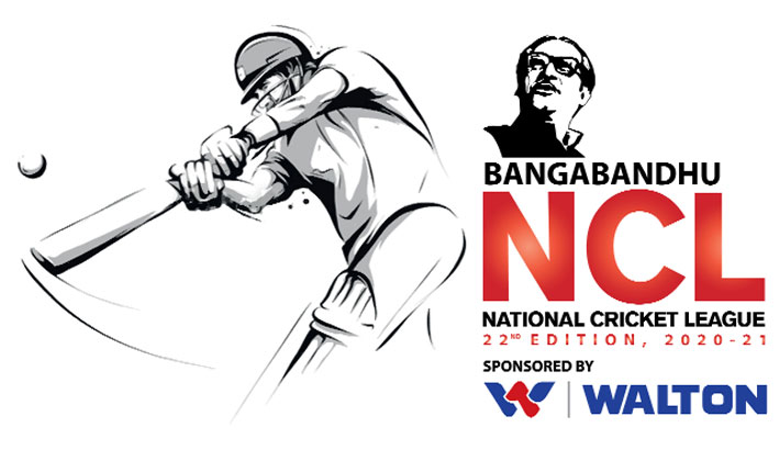 Nasir eyes comeback with NCL