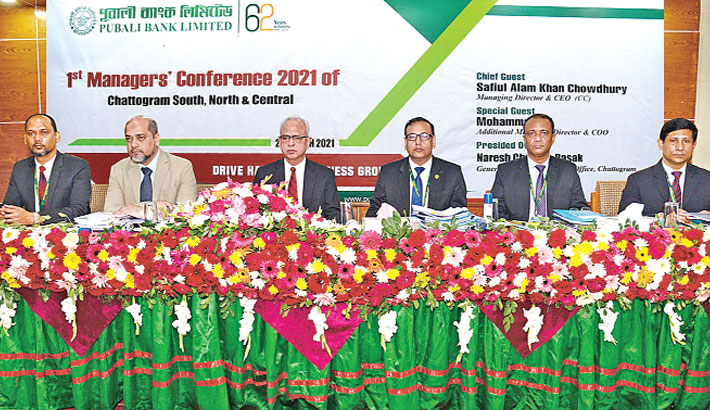 Pubali Bank holds managers' confce