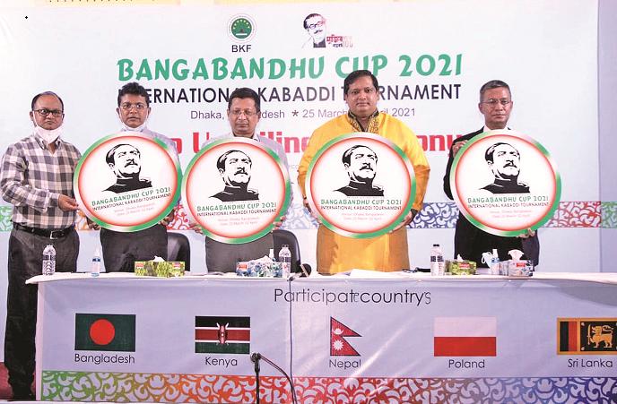 Bangabandhu Cup Int'l Kabaddi begins Mar 28