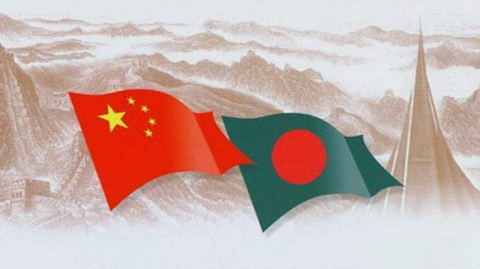 Communist Party of China greets Bangladesh on golden jubilee