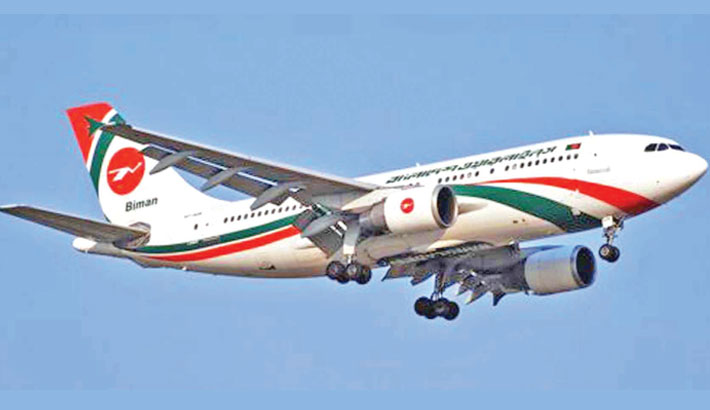 Biman to resume flights on Dhaka-Jashore route