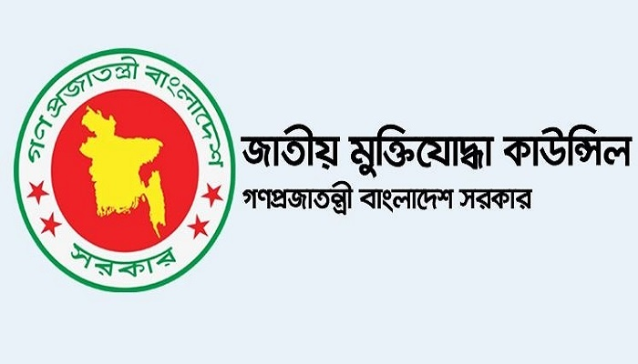 61 martyrs get recognition of freedom fighters