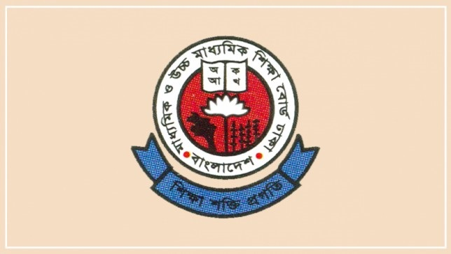 Form fill up for SSC examinees- 2021 starts Apr 1