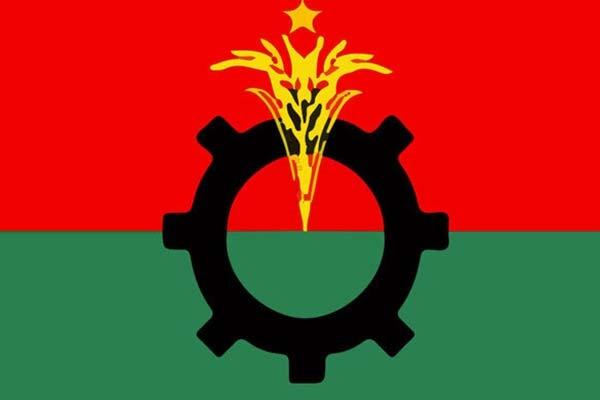 BNP postpones all programmes till March 30