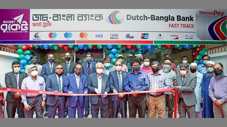 Dutch-Bangla Bank inaugurates Fast Track at BUET Campus