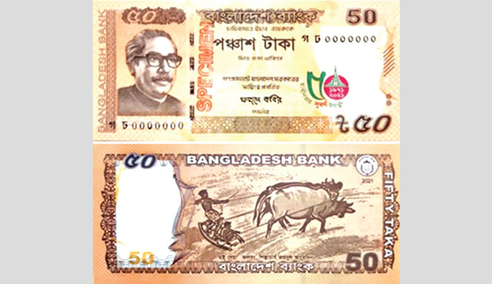 BB to release Tk 50 notes marking 50 yrs of Independence