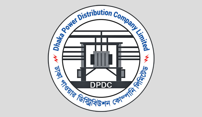 DPDC's 12-day mobile service continues