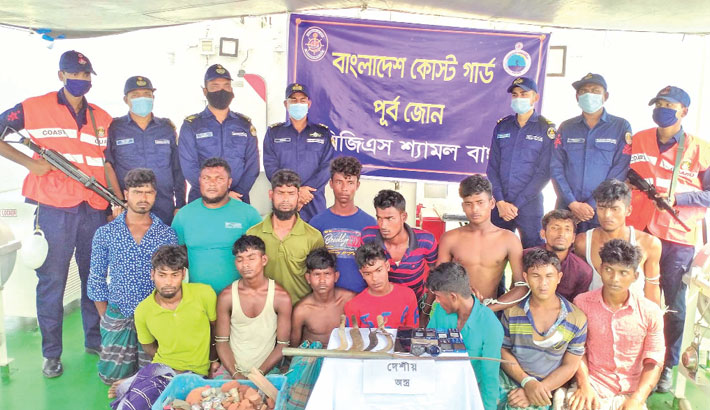Bangladesh Coast Guard arrests 15 alleged robbers with locally-made arms